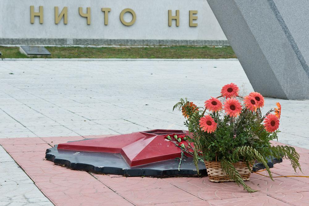 Осеннее путешествие на север Приднестровья (Рыбница - Рашково - Монастырь - Строенцы) (15)