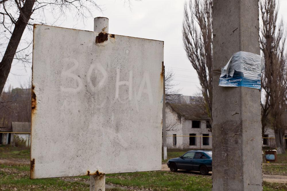 Осеннее путешествие на север Приднестровья (Рыбница - Рашково - Монастырь - Строенцы) (24)
