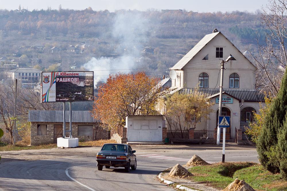 Осеннее путешествие на север Приднестровья (Рыбница - Рашково - Монастырь - Строенцы) (32)