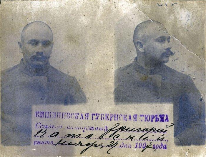 Кишиневский полицмейстер о Котовском (1)