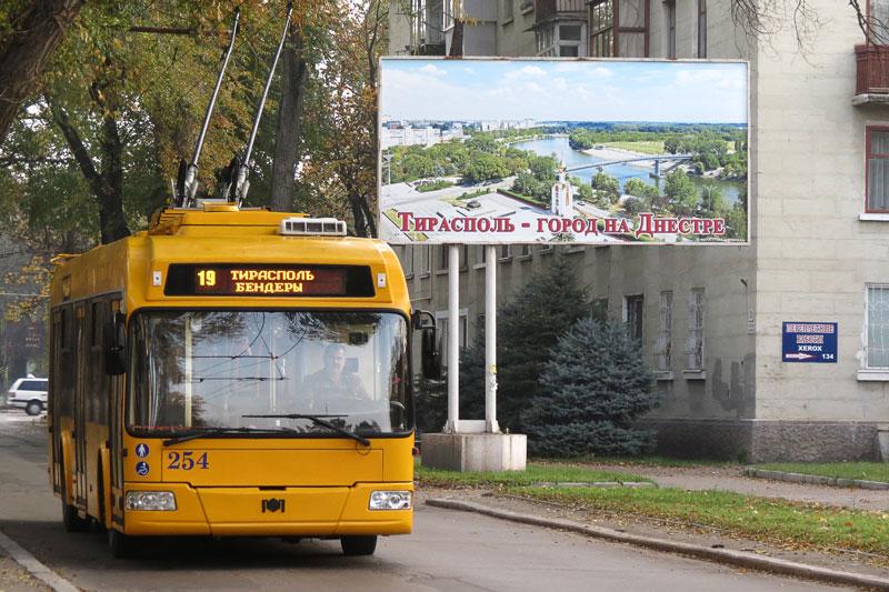 Приднестровье, Тирасполь