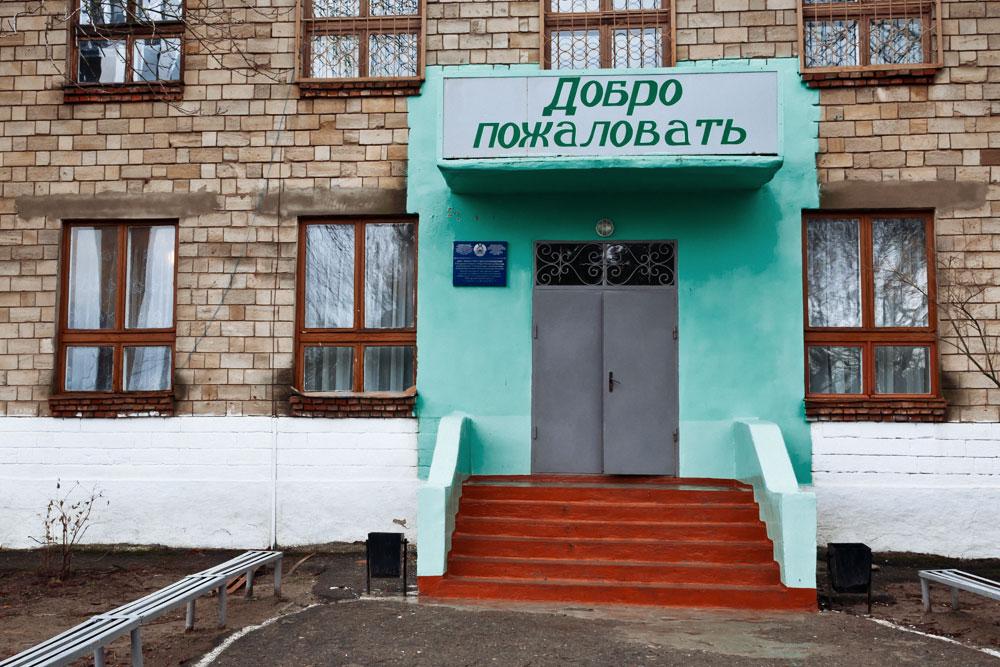 Школа-интернат для детей-сирот и детей, оставшихся без попечения родителей - село Глиное, Слободзейский район, Приднестровье (28)