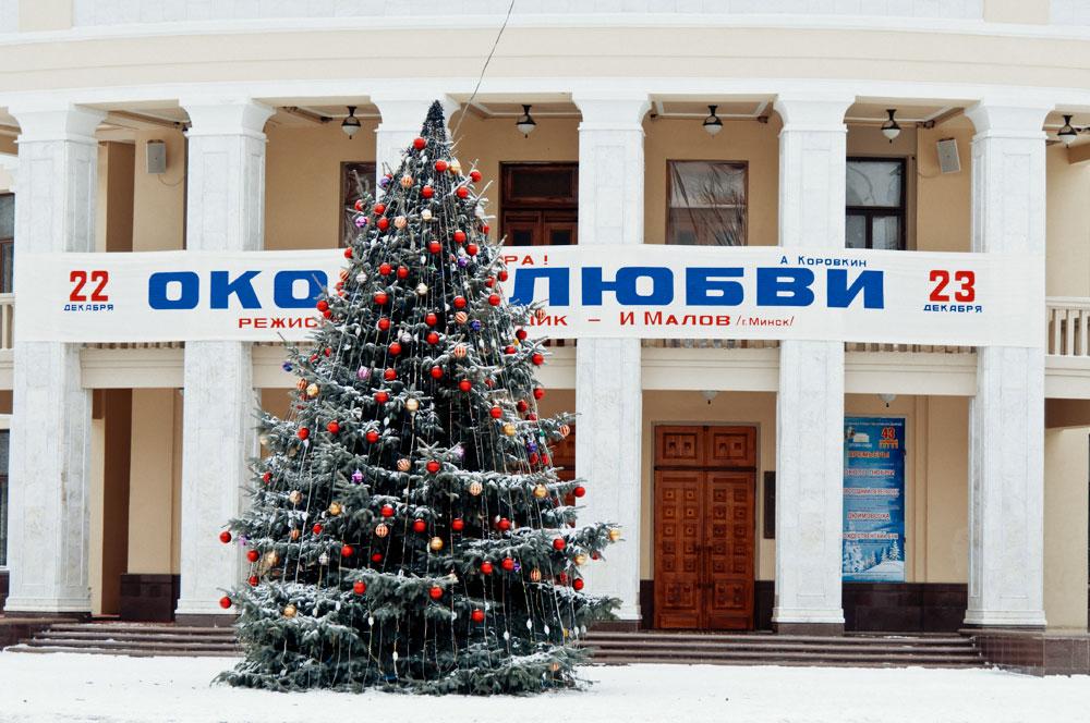 Гле отпраздновать Новый Год? В Тирасполе! (2)