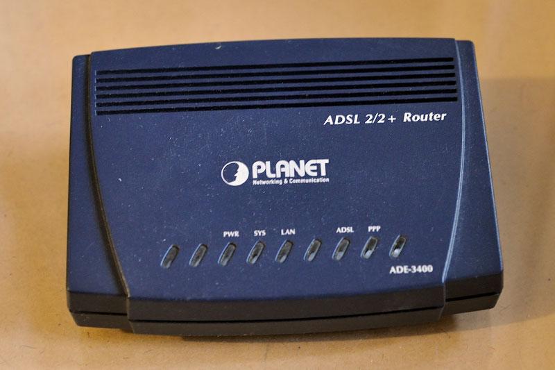 Отдам даром ADSL-модем