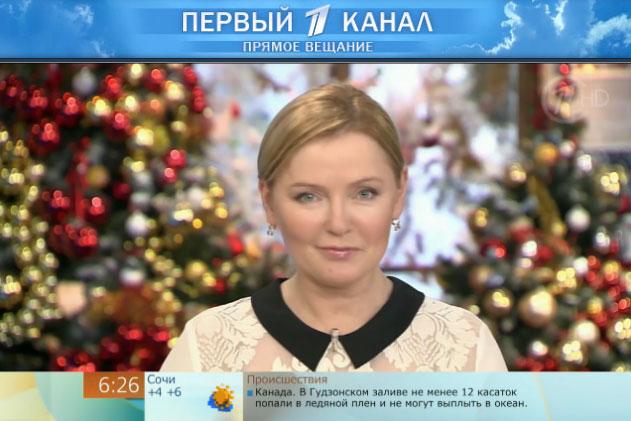 Интернет-телевидение в Приднестровье