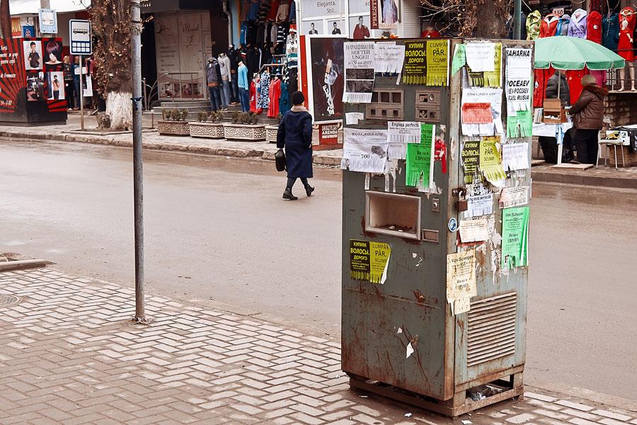 Автомат газводы в Кишиневе
