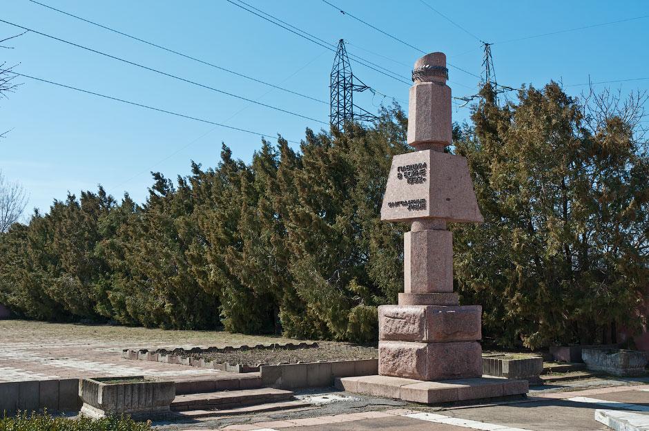 Памятник павшим в войне 1992 года - дальнее кладбище в Тирасполе (3)