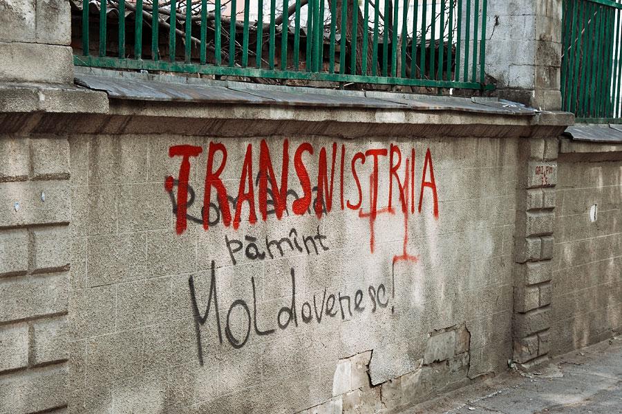 Приднестровье и румыны
