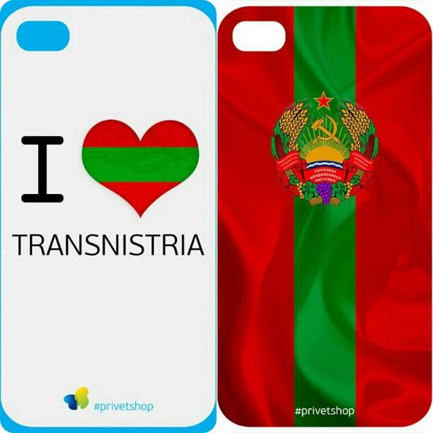 И снова - Transnistria