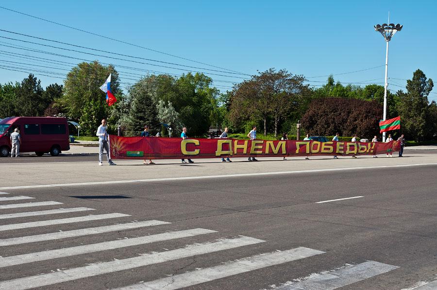 Георгиевская ленточка в Тирасполе (2)