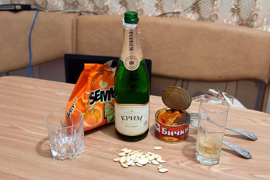 Бычки, шампанское и Ялта