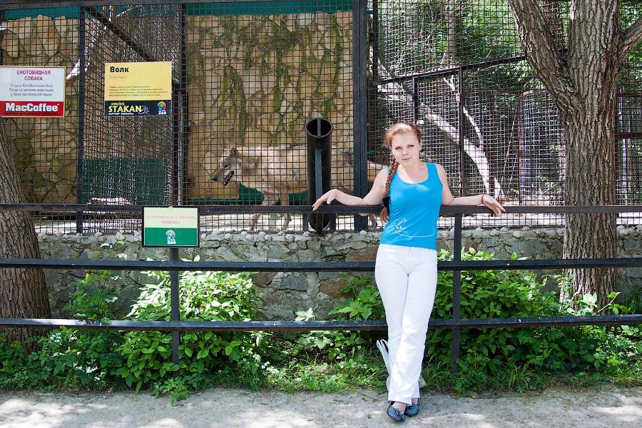 """Зоопарк """"Сказка"""" - Крым, Ялта, 24 мая 2013 года (20)"""