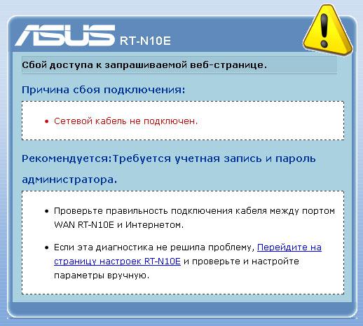 """Про интернет от компании """"Интерднестрком"""""""