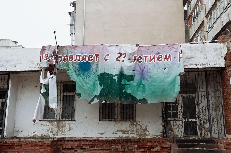 Красивый город Тирасполь (11)