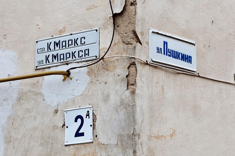 Красивый город Тирасполь (18)