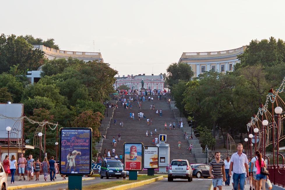Одесса - август 2013 года (7)