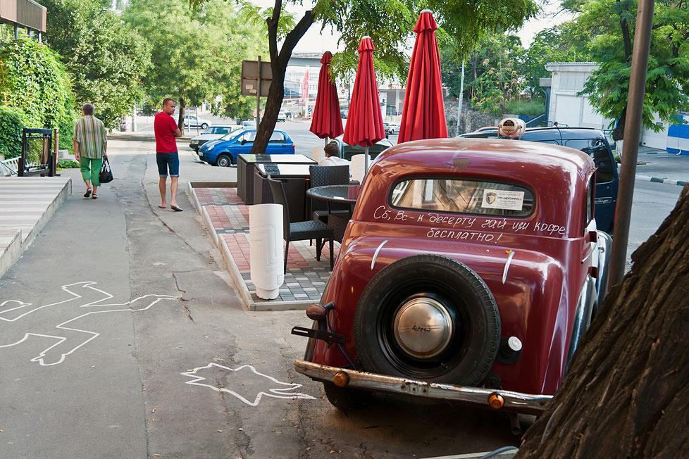 Одесса - август 2013 года (17)