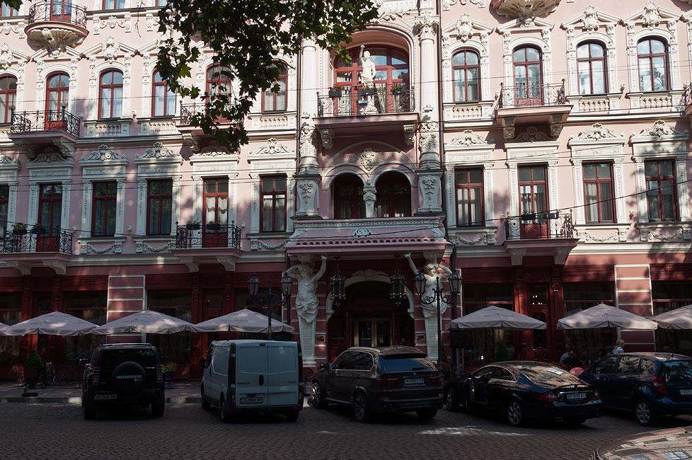 Одесса - август 2013 года (38)