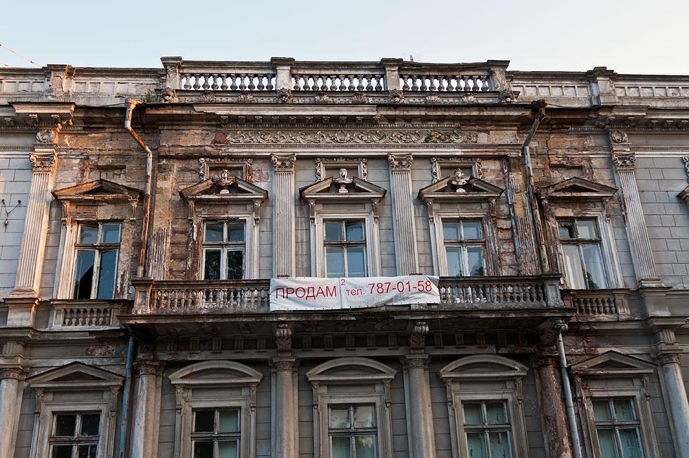 Одесса - август 2013 года (57)