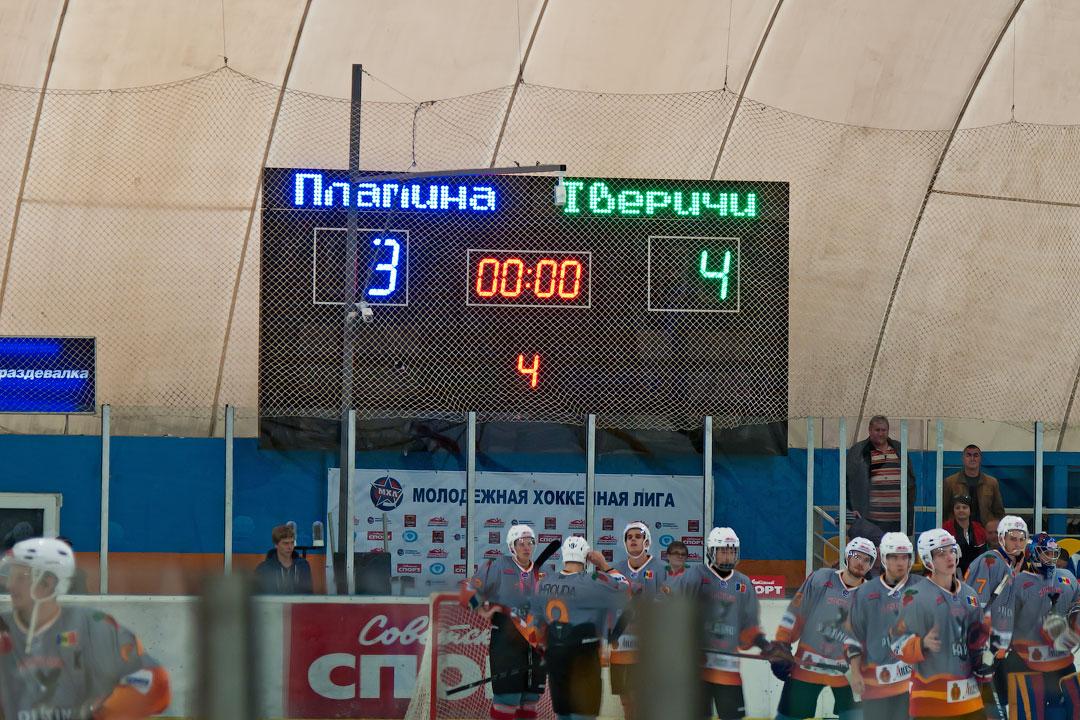 Хоккей в Тирасполе (19)