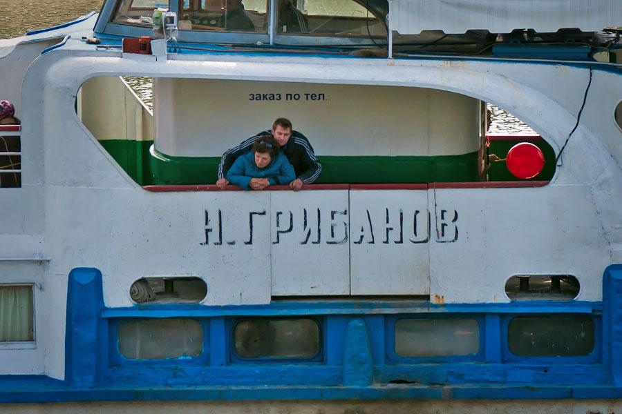 Фотопрогулка в Тирасполе - осень 2013 года (19)