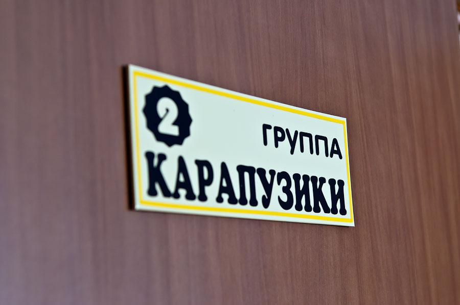 Поездка по социальным учреждениям Приднестровья, реконструированным на российские деньги (7)