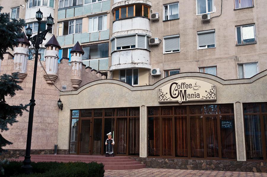 """Кафе """"Кофе-Мания"""" в Тирасполе - первые впечатления (6)"""
