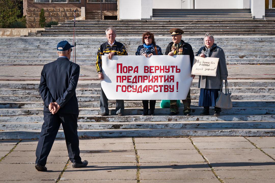 Годовщина Великой Октябрьской Социалистической Революции - митинг в Тирасполе (5)